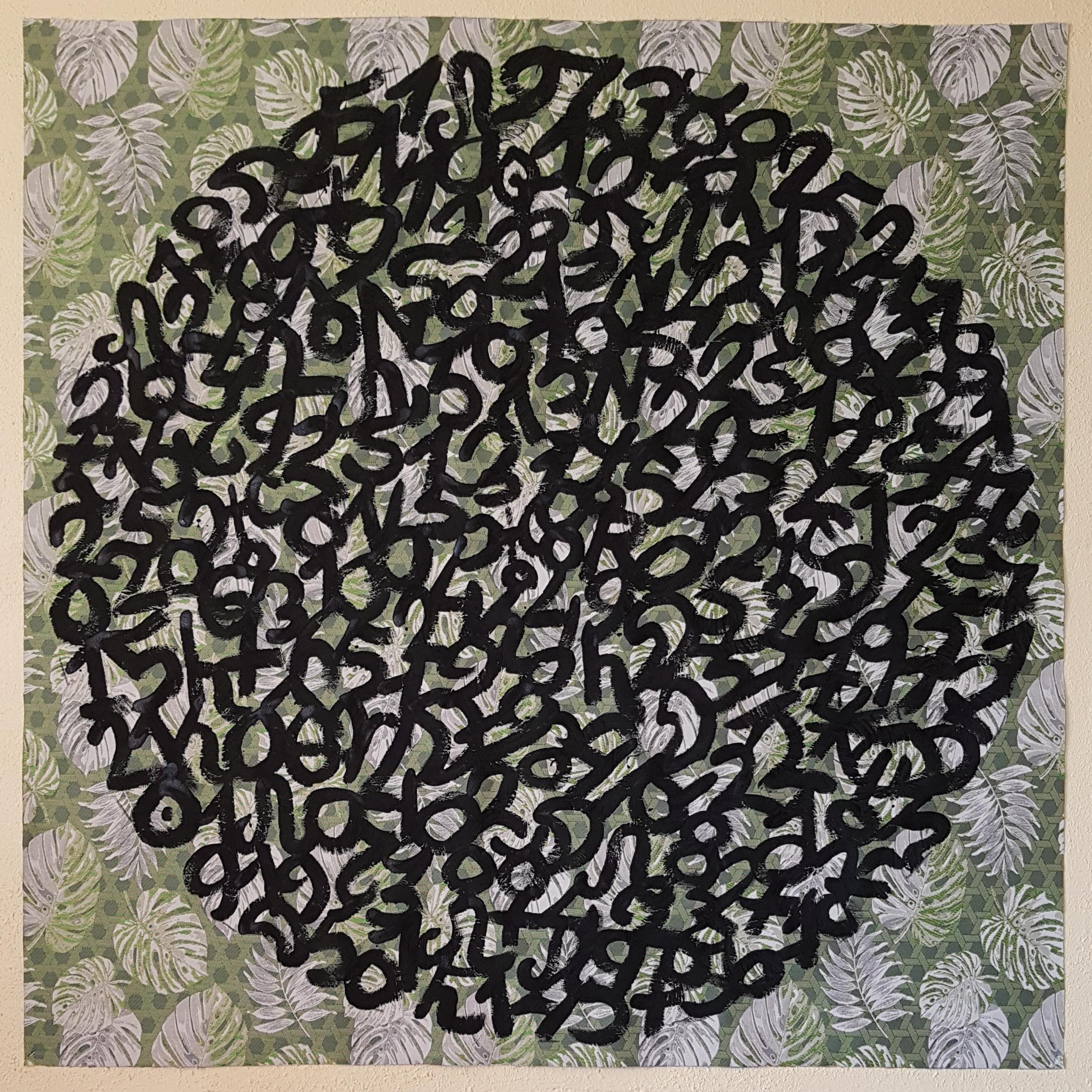 Mappemonde Peinture 12.08.2019, acrylique sur tissu libre, 137 x 137 cm. Représentation de Mappemonde par la notation de la position des planètes le 12 août 2019.